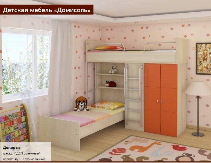 Модульная детская мебель Домисоль набор 2