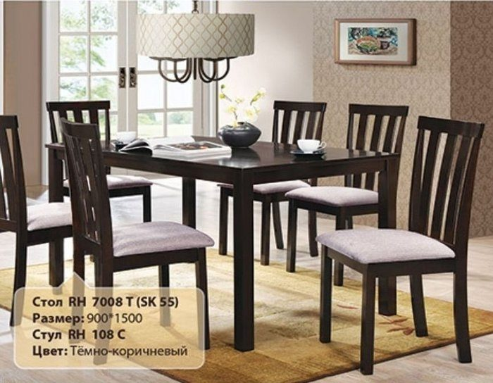 Обеденная группа Стол RH 7008T со стулом RH 108C