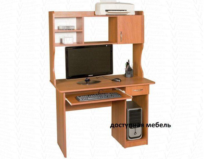 Компьютерный стол Бюро (5 цветов)