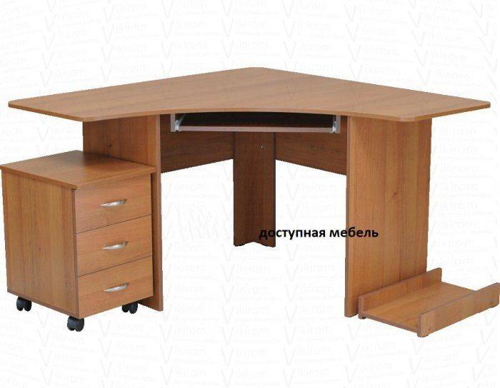 Компьютерный стол Дельта (5 цветов)