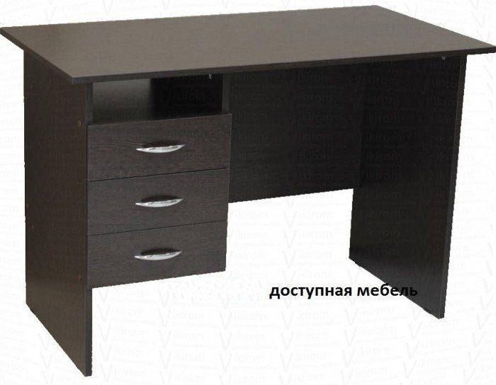Стол письменный 3 ящика (5 цветов)