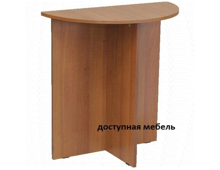 Стол приставной Прямой
