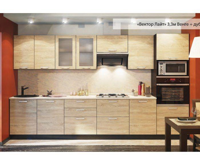 Модульная кухня Вектор