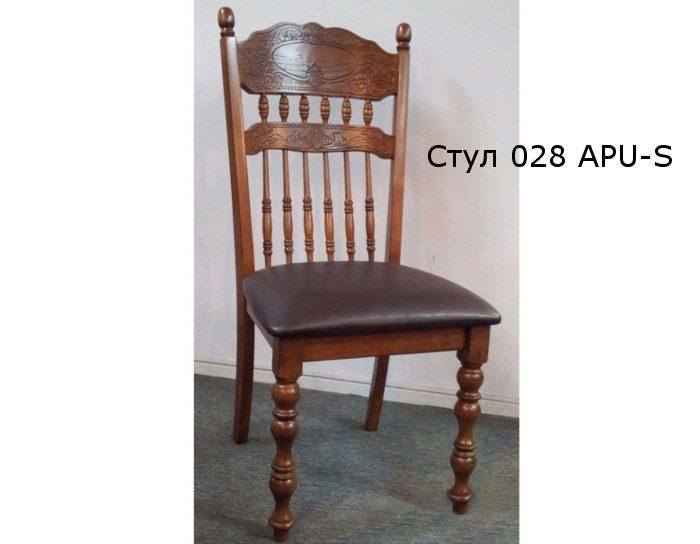 Стул деревянный 028 APU-S