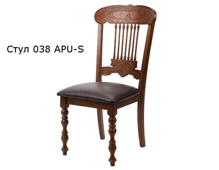Стул деревянный 038 APU-S