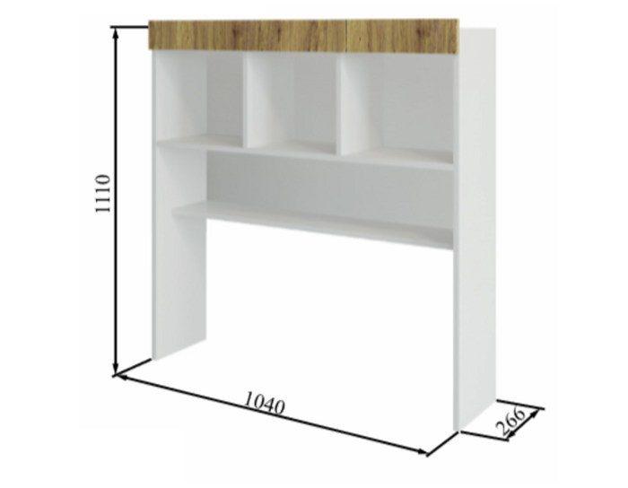 Шкаф-надстройка для стола Юнга НД 1040.1