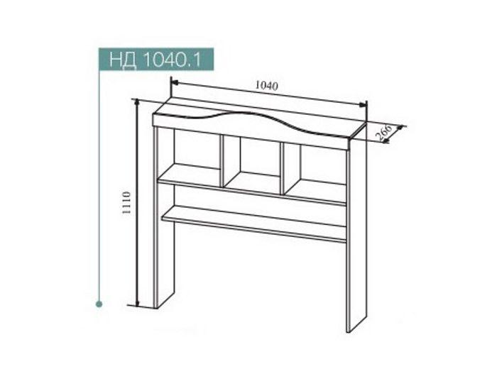 Детский стол письменный Ki-ki НД 1040.1 надстройка