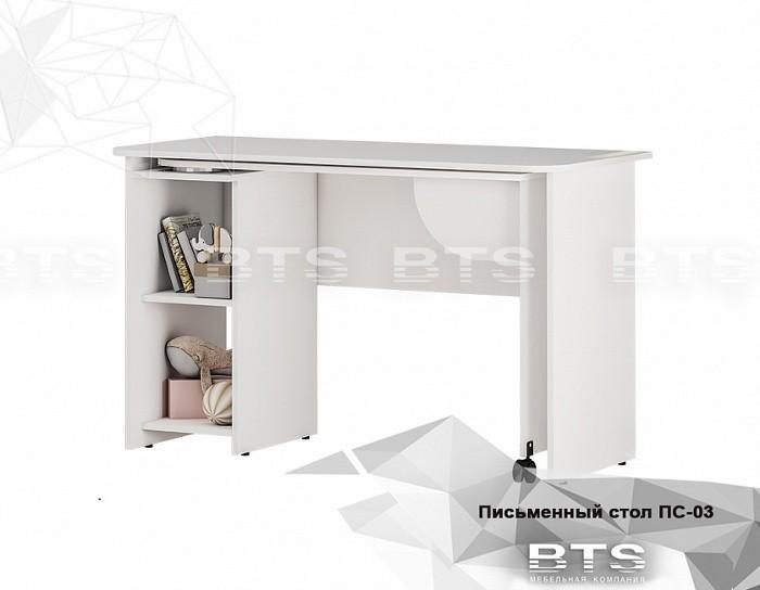 Стол письменный ПС-03 Трио