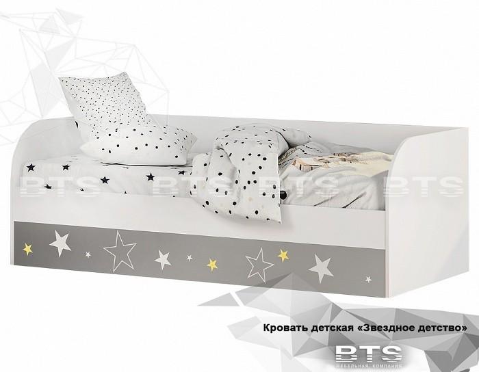 Детская кровать КРП-01 Звёздное детство с подъёмным механизмом