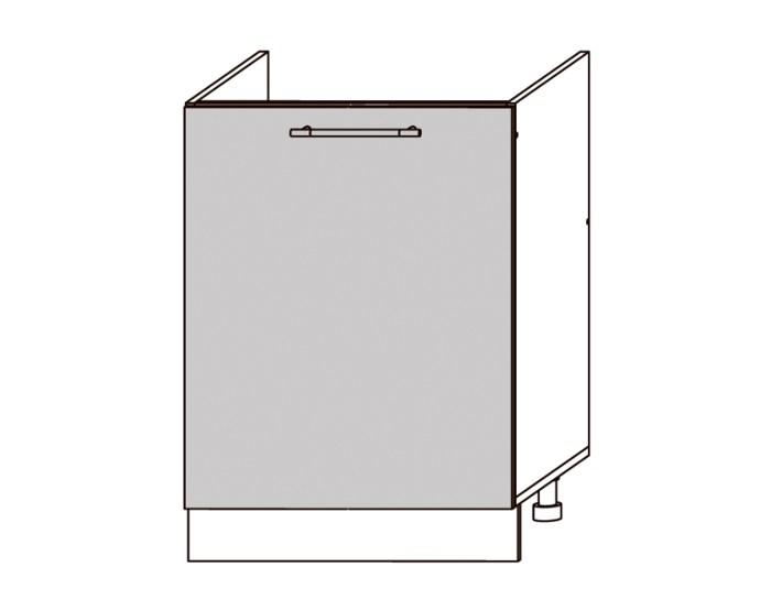 Кухонный шкаф Мокко ШНМ600 однодверный без столешницы